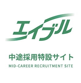 エイブル Recruiting site